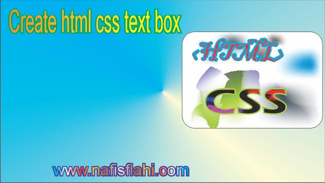 html,css text box